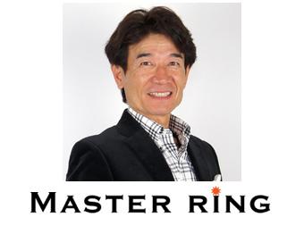 マスターリング代表 松田